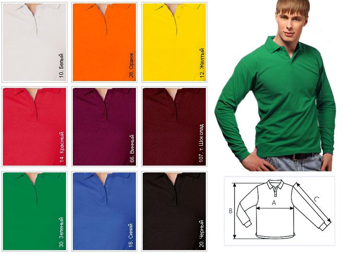 11a6c40a450 Мужское поло с длинным рукавом мужская рубашка поло купить оптом и в розницу