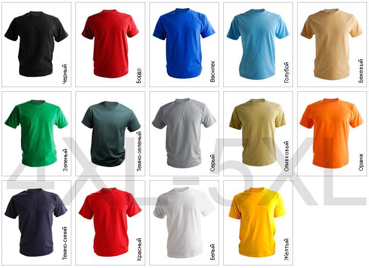 3263abc283ca0 Большие футболки майки больших размеров фото купить футболку большого  размера СВАО. Категория: Мужская одежда