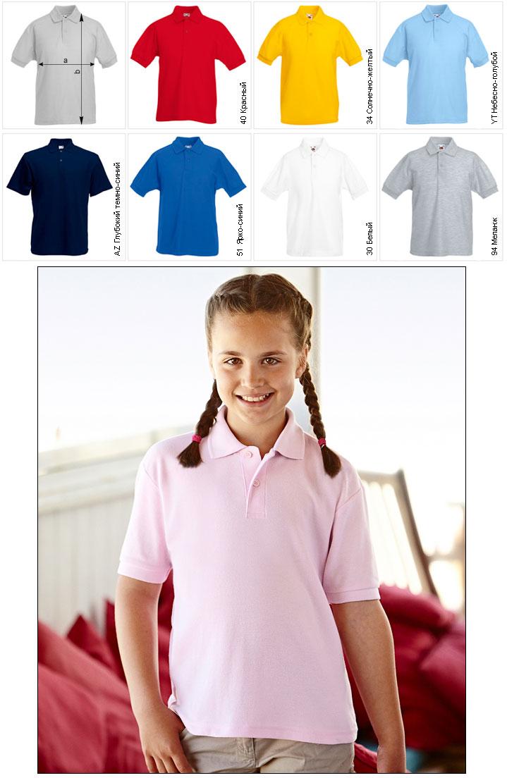Детская рубашка поло для девочки или мальчика белая желтая красная серая  синяя голубая купить размеры фото b55f87d47093c