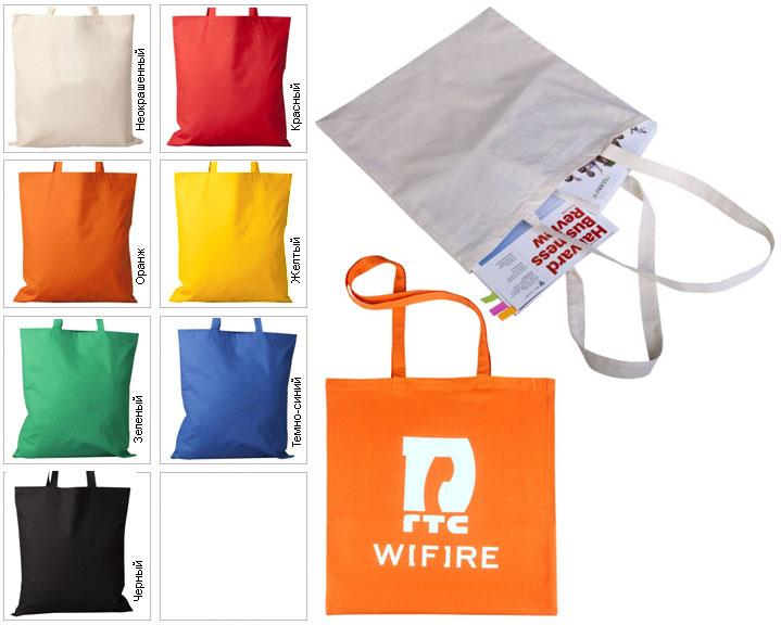 de21384676a2 Холщовые сумки с логотипом на заказ Optima 135 оптом и в розницу
