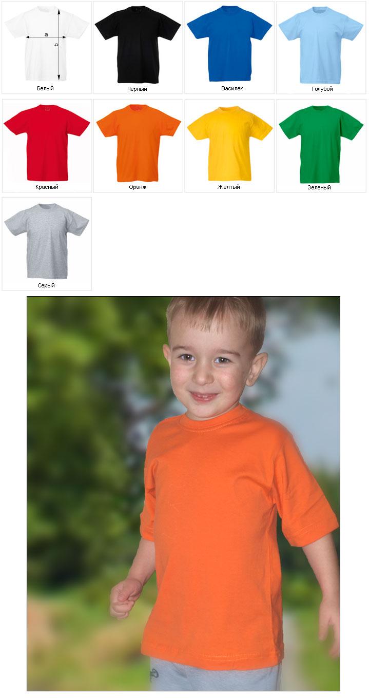 Купить детские однотонные футболки оптом для детей интернет магазин