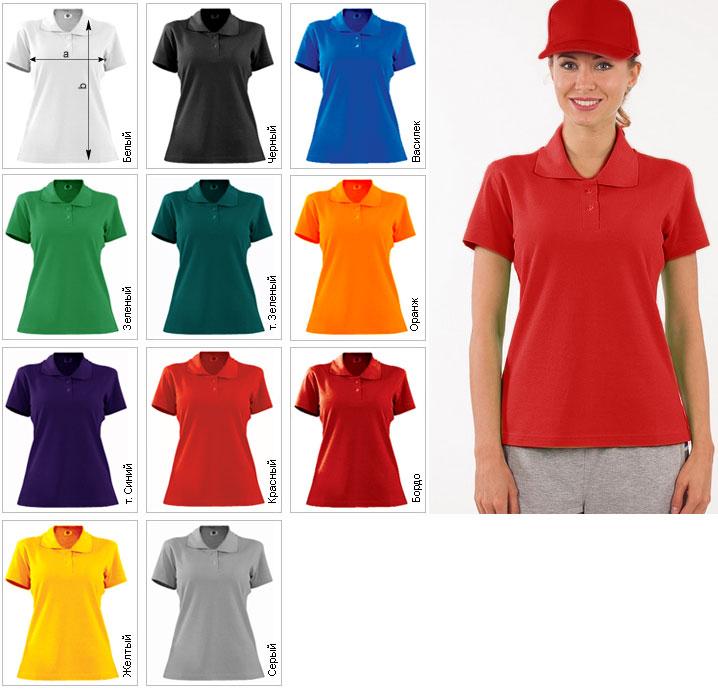 8b1872cbc6c1 Рубашки футболки поло с логотипом на заказ купить в интернет магазине  Trisar мужские женские в интернет