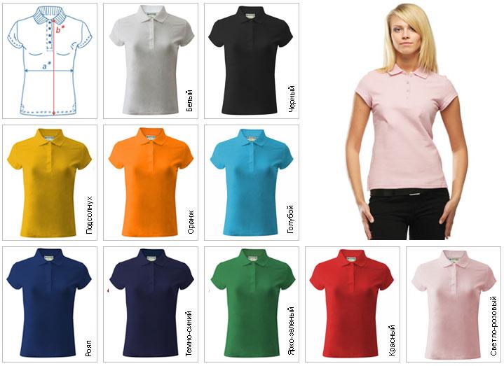 dcf906bd8ccbc Рубашка поло женская футболка с коротким рукавом размеры XS S M L XXL купить  в интернет магазине недорого